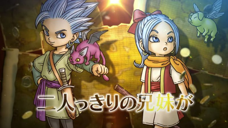 Dragon Quest Treasures, new spin-off RPG with Erik and Mia, from Dragon Quest XI