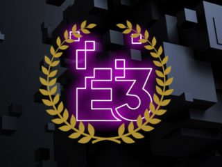 E3 2021: the official awards are already dated: how will they work?
