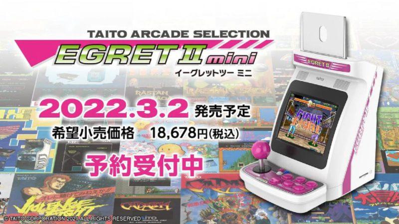 Taito announces Egret II Mini, a new miniature arcade with 40 games