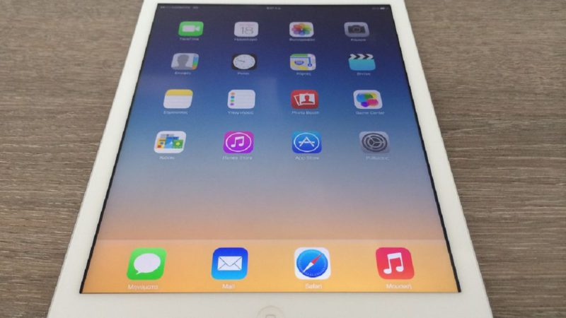 How to enlarge the icons on your iPad screen