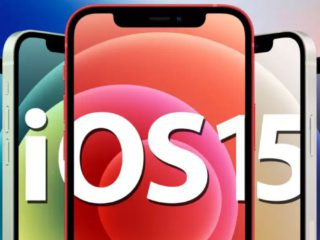Apple will not force you to update to iOS 15 to have the iPhone protected