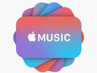 Por qué tus canciones bajadas de Apple Music no tienen Dolby Atmos