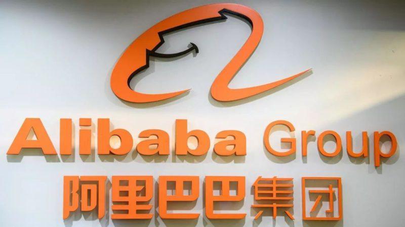 Piratean Alibaba, la dueña de AliExpress, ¿están mis datos a salvo?