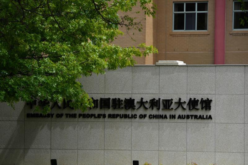 Australia will take China to WTO over wine tariffs