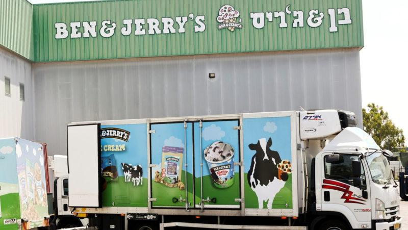 """Un soldado israelí busca demandar a Ben & Jerry's por privarlo de su helado """"preferido"""" en los territorios palestinos"""