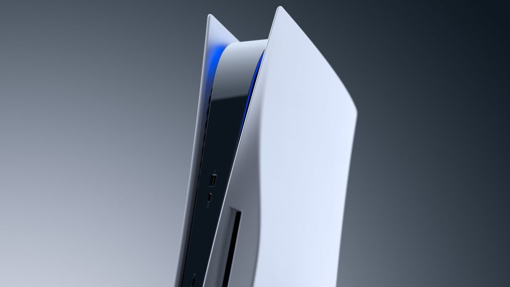 PS5, software