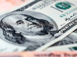Price of the dollar in Chile today July 22, 2021