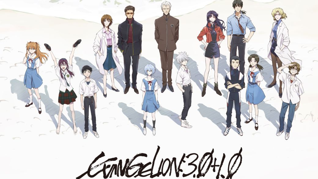 Amazon Prime Video releases Evangelion: 3.0 + 1.01: date and event with Ibai Llanos
