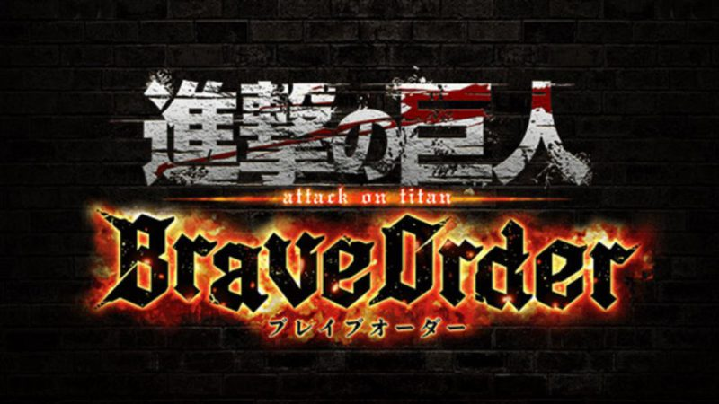 Attack on Titan: Brave Order announced for iOS and Android mobiles