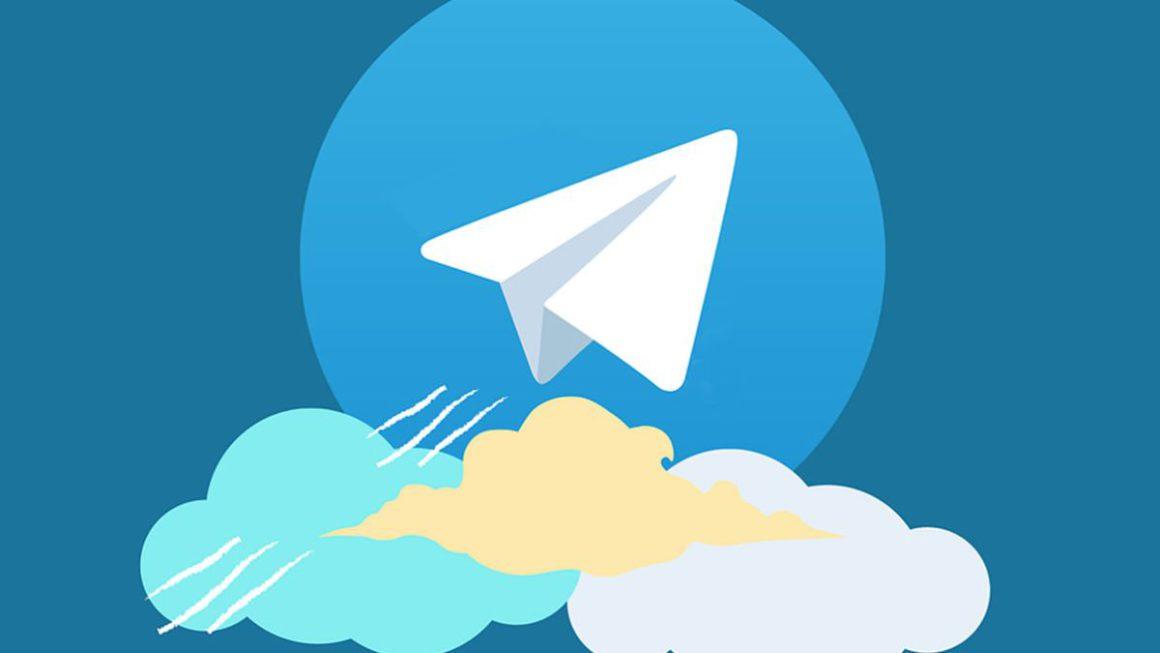 Ya puedes saber quién ha leído un mensaje en un grupo de Telegram