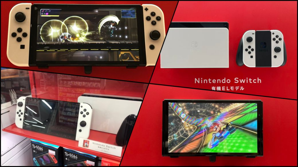 Nintendo Switch OLED: first real images of the console in a Tokyo store