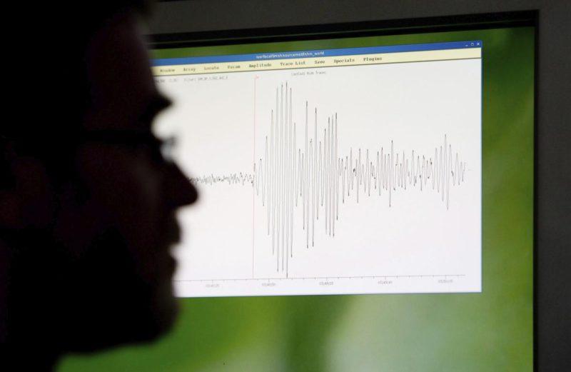 A 4.6 magnitude earthquake shakes the Peruvian Amazon, causing no damage