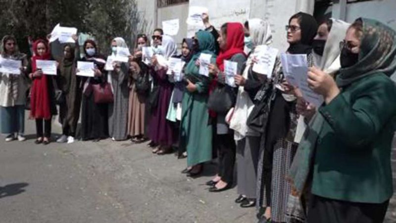 Amid new attacks in Afghanistan, women gathered to protest against the Taliban regime