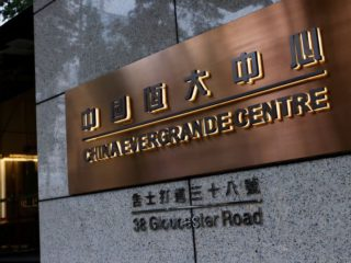 CONTEXT-Are Evergrande's problems a systemic risk in China?