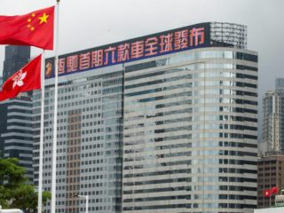 """Chinese real estate giant Evergrande acknowledges being under """"tremendous pressure"""""""