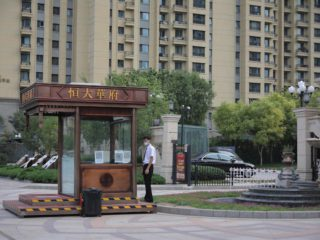 Fear in China over possible bankruptcy of real estate giant Evergrande