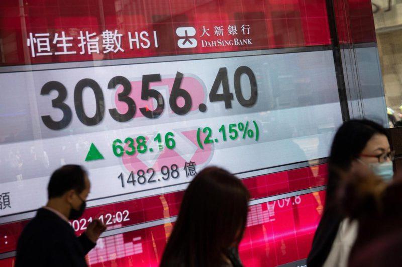 Hang Seng loses 1.46% due to poor real estate results