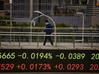 Real estate and insurance companies drag the Hang Seng to the red (-1.21%)
