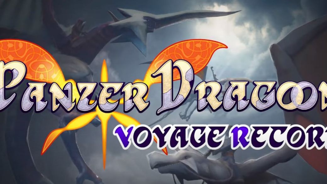 Panzer Dragoon: Voyage Record, canceled due to the death of its producer
