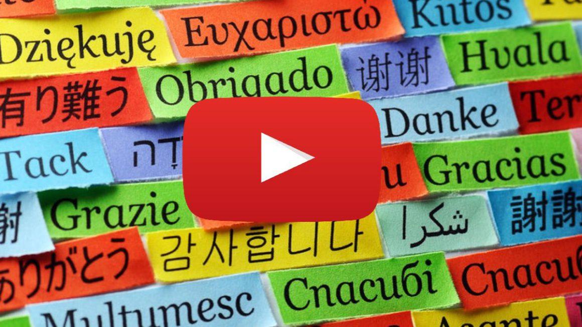 Llega a YouTube los vídeos con varias pistas de audio para idiomas
