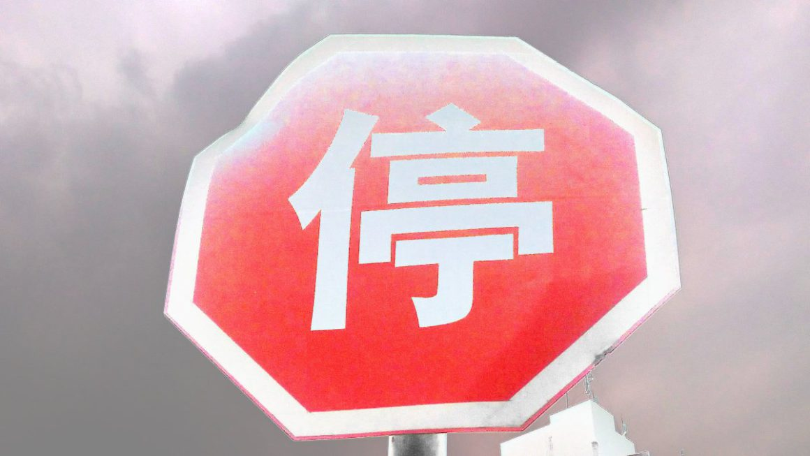 China: Young people circumvent online gaming ban, party is angry