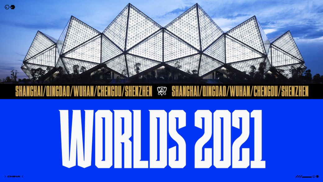 Worlds 2021