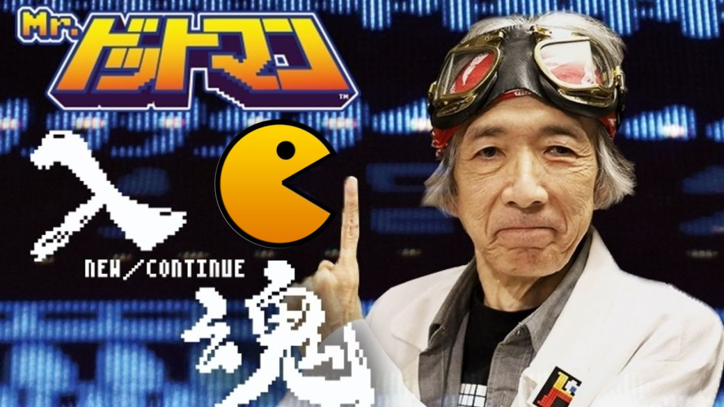 Hiroshi Ono, the legendary artist behind Pac-Man and much more, passes away