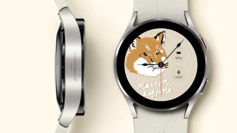 maison kitsune watch 4