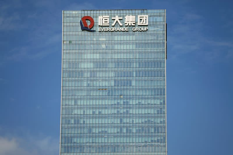 China Evergrande says sale of stake in property services unit fails