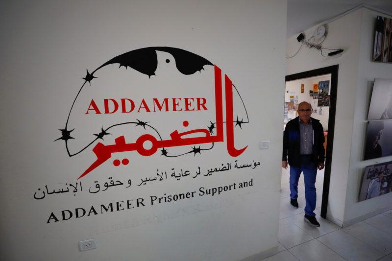 Israel accuses major Palestinian humanitarian NGOs of terrorism |  International