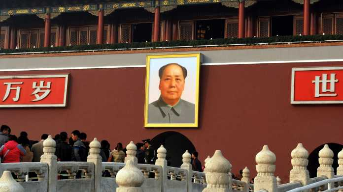 Missing Link: From the Tiananmen massacre to network censorship and digital mass surveillance in China